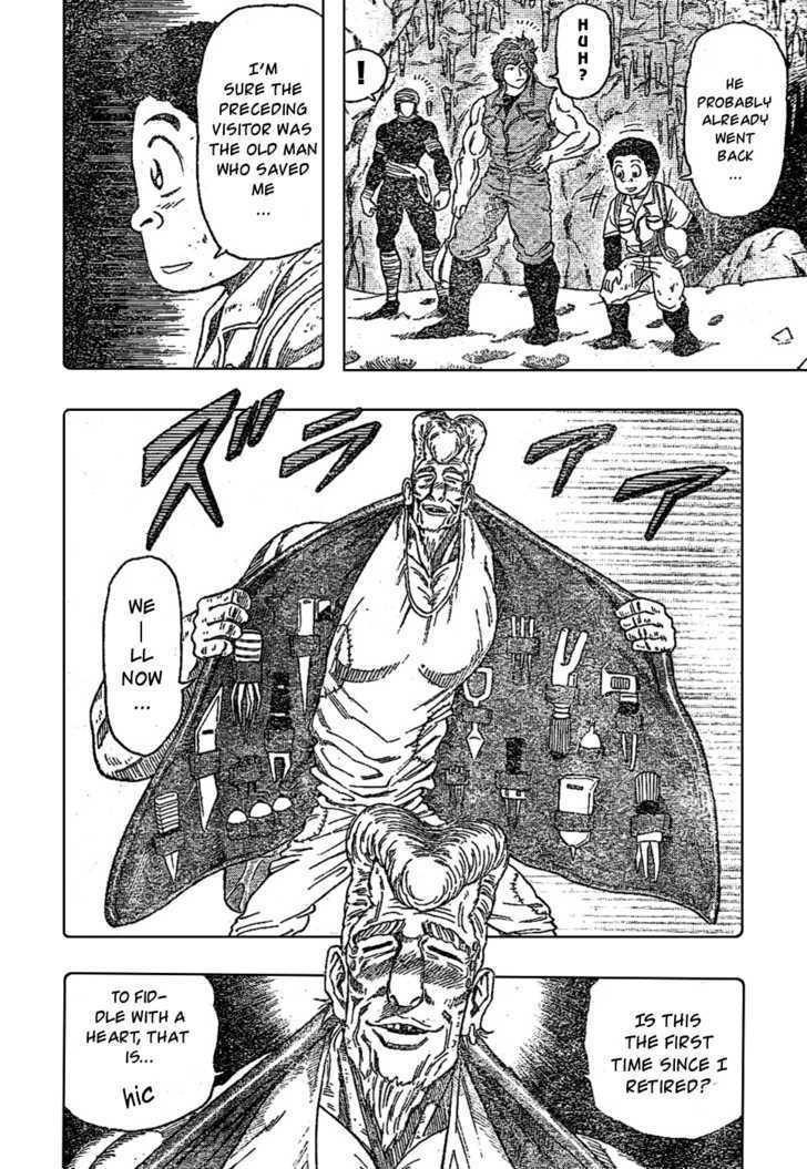 Toriko Chapter 15  Online Free Manga Read Image 2