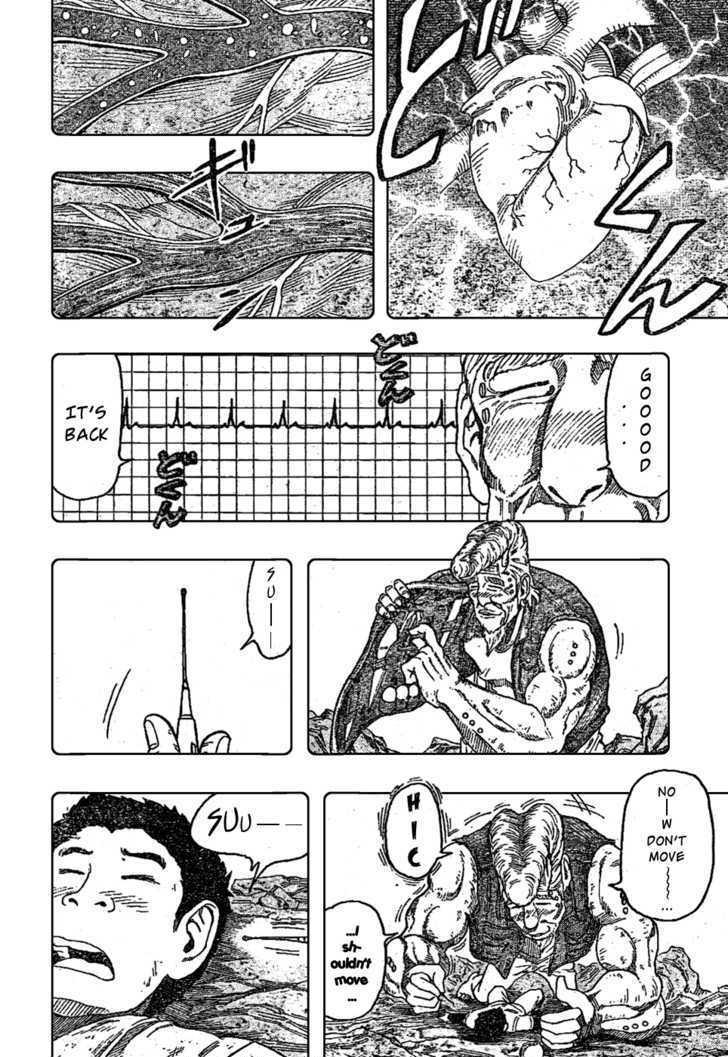 Toriko Chapter 15  Online Free Manga Read Image 4