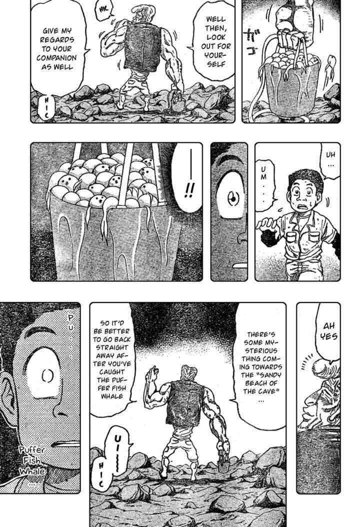 Toriko Chapter 15  Online Free Manga Read Image 7