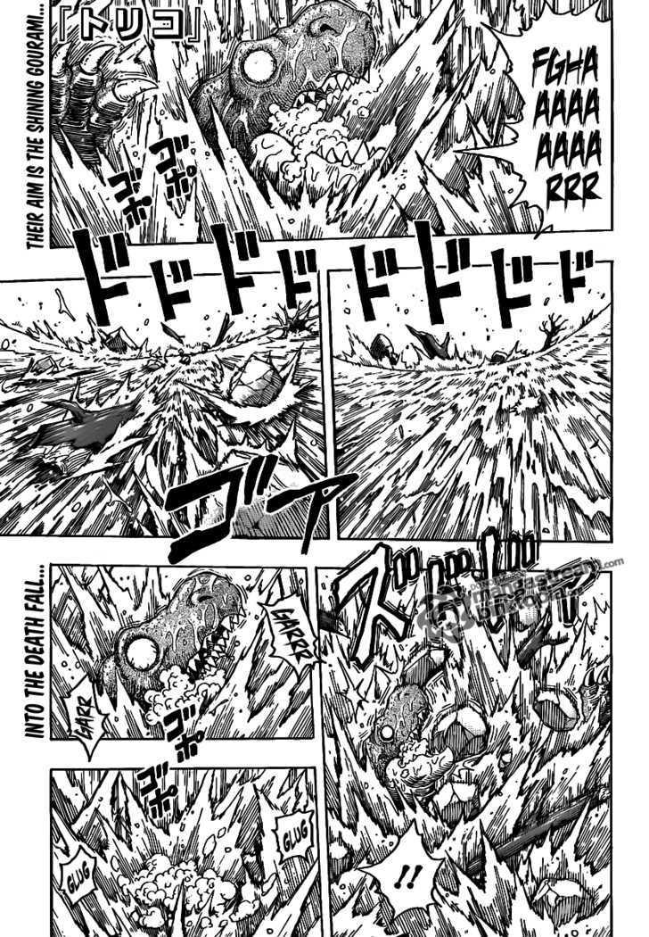 Toriko Chapter 150  Online Free Manga Read Image 1