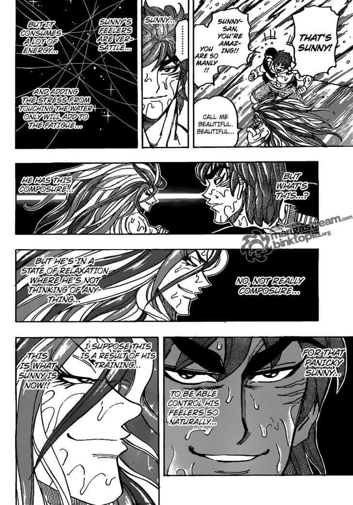 Toriko Chapter 150  Online Free Manga Read Image 17