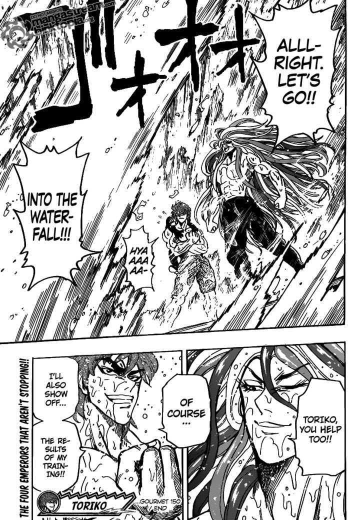 Toriko Chapter 150  Online Free Manga Read Image 18