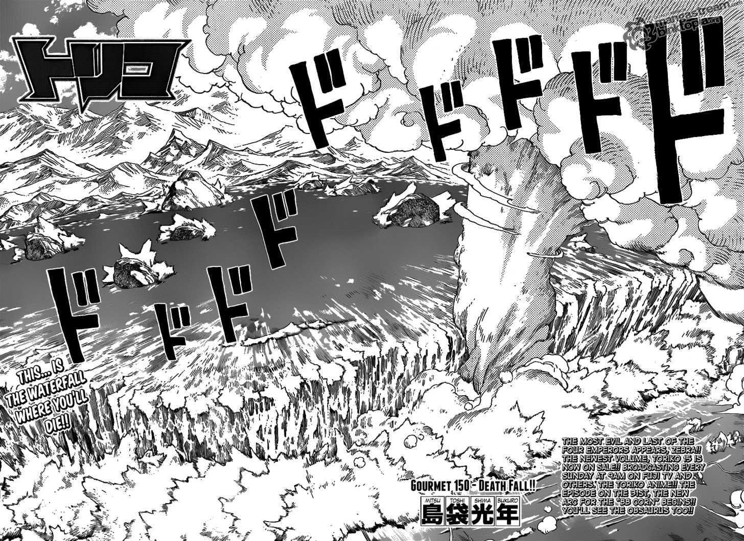 Toriko Chapter 150  Online Free Manga Read Image 3