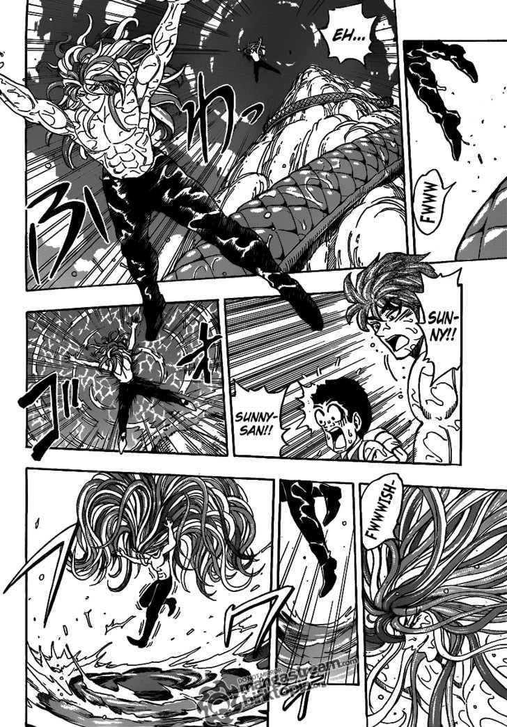 Toriko Chapter 150  Online Free Manga Read Image 6