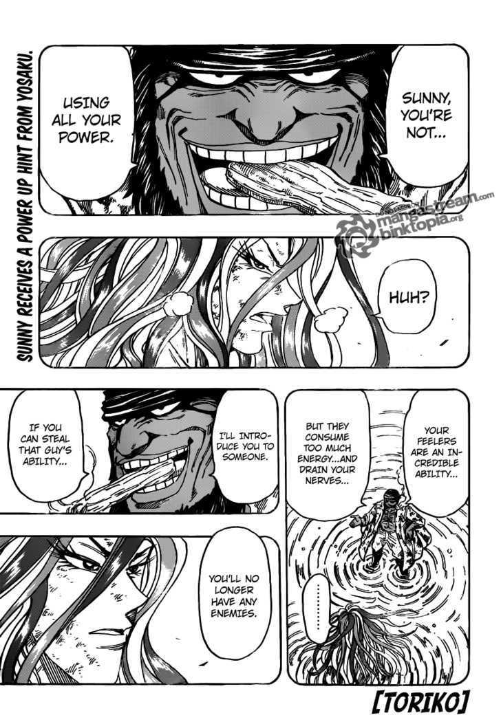 Toriko Chapter 151  Online Free Manga Read Image 1
