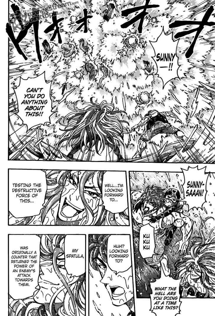 Toriko Chapter 151  Online Free Manga Read Image 17