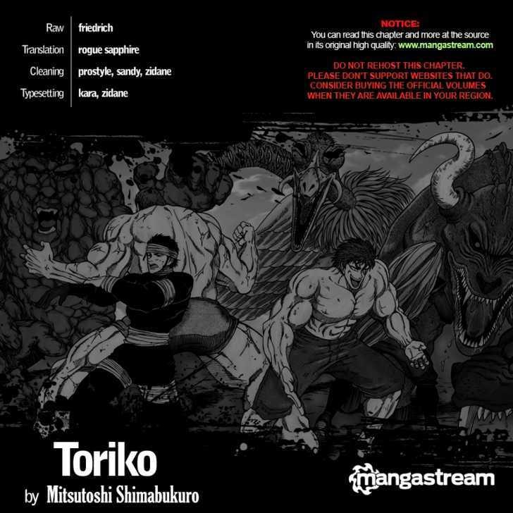 Toriko Chapter 151  Online Free Manga Read Image 2