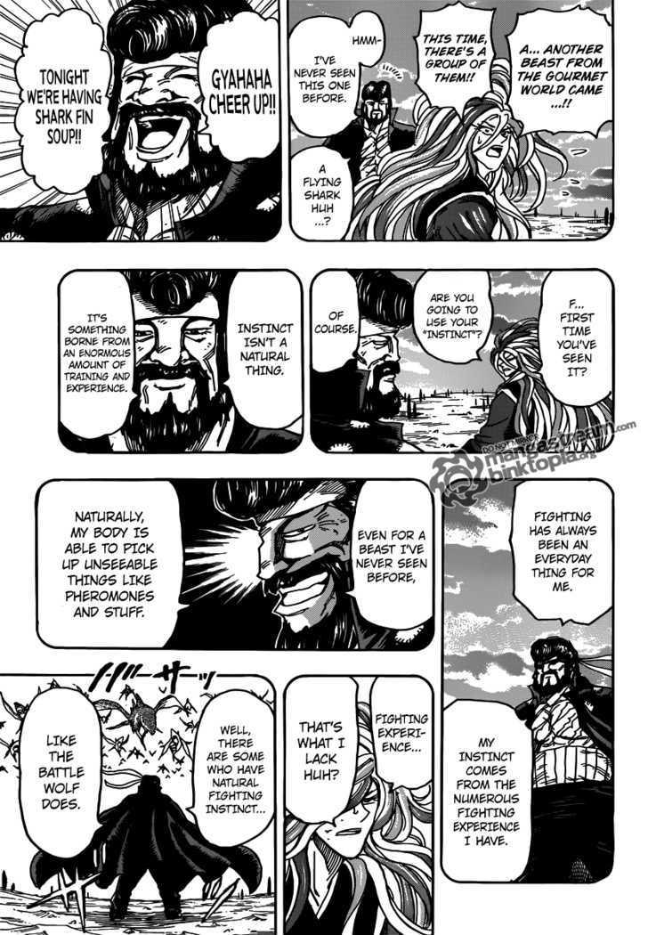 Toriko Chapter 152  Online Free Manga Read Image 12