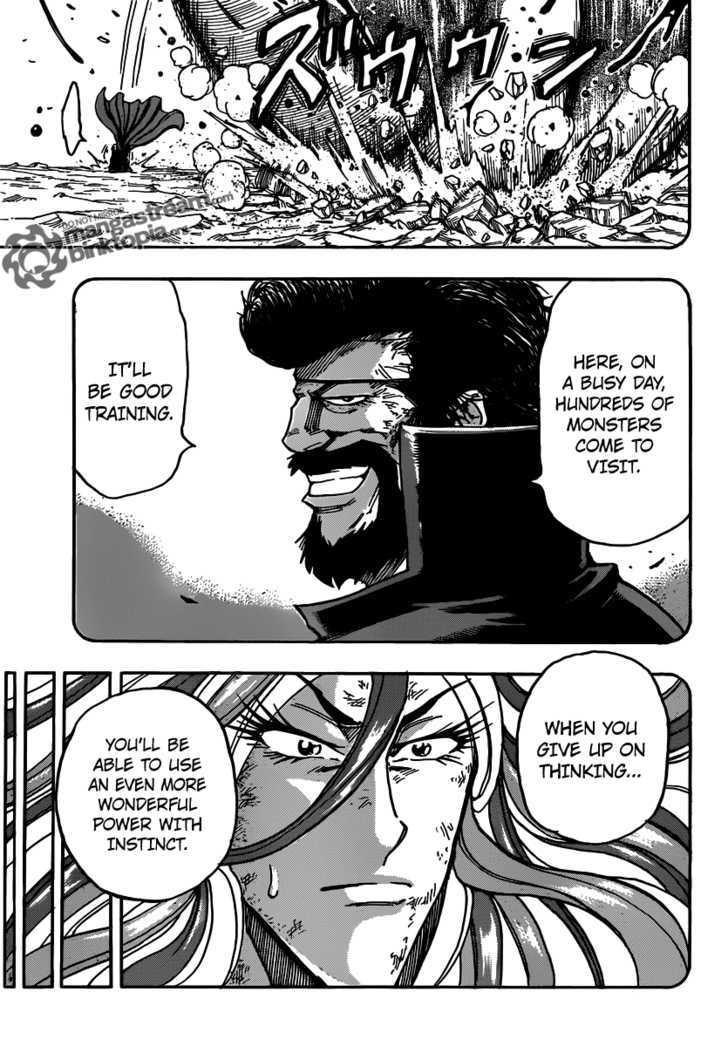 Toriko Chapter 152  Online Free Manga Read Image 14