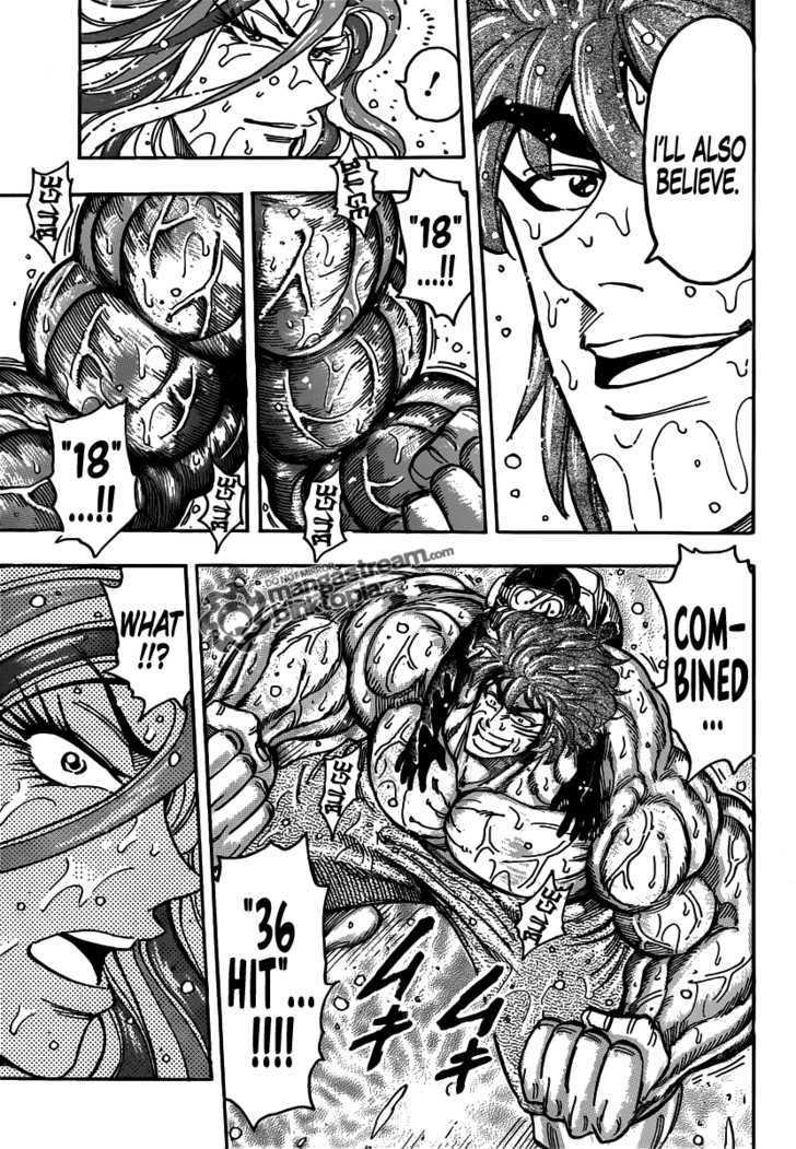 Toriko Chapter 152  Online Free Manga Read Image 16
