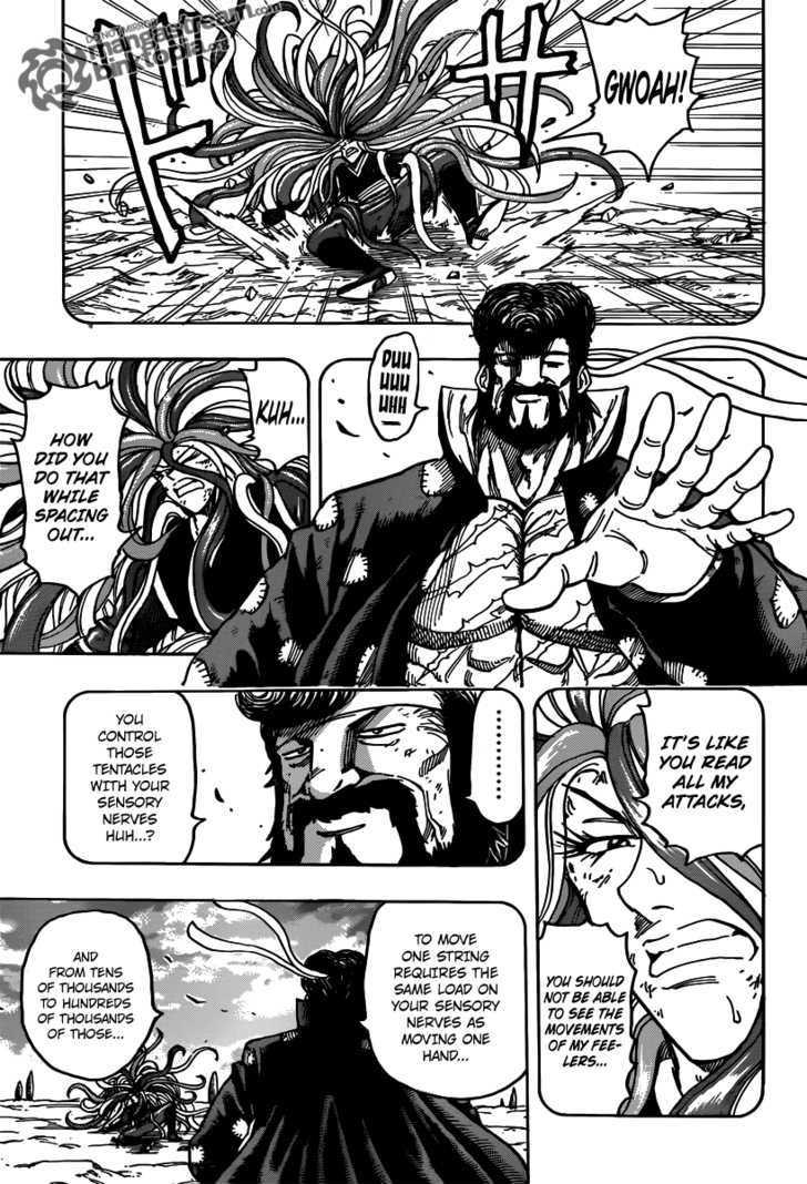 Toriko Chapter 152  Online Free Manga Read Image 5