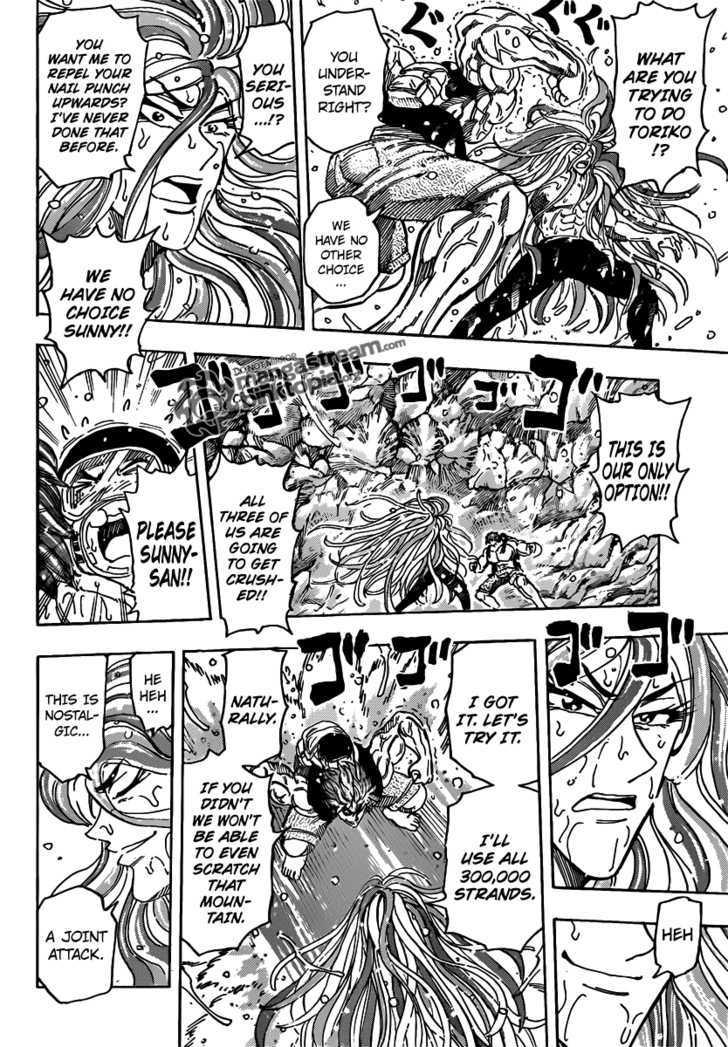 Toriko Chapter 153  Online Free Manga Read Image 13