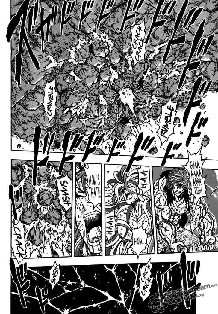 Toriko Chapter 153  Online Free Manga Read Image 15