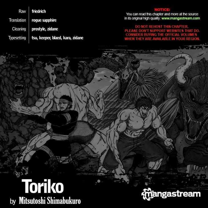 Toriko Chapter 153  Online Free Manga Read Image 2