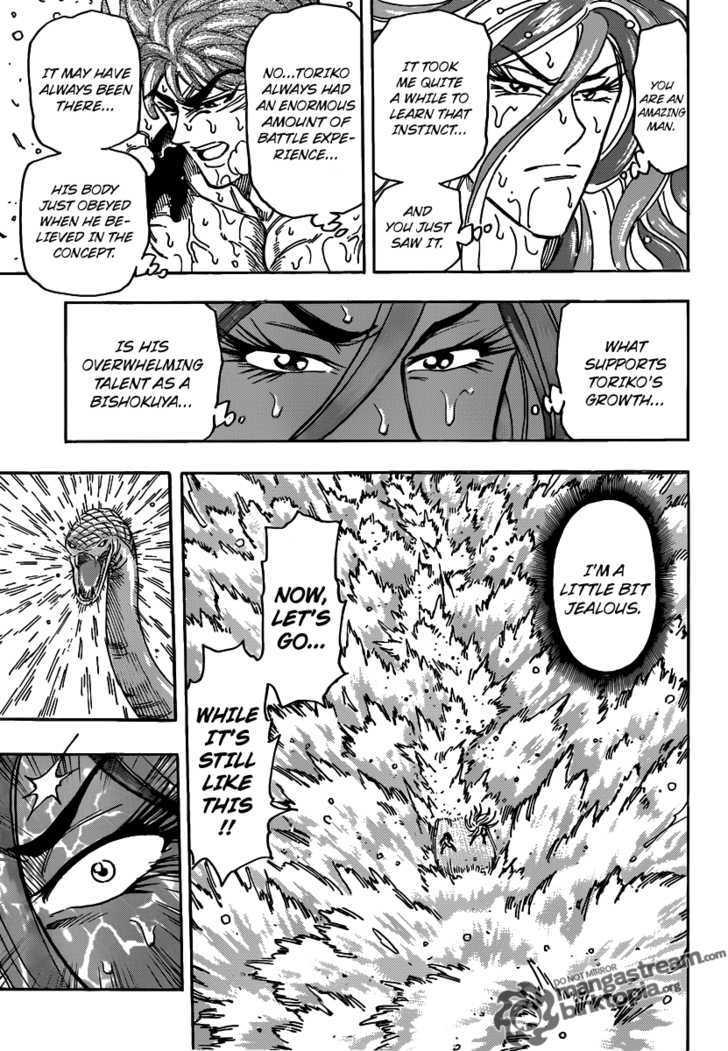 Toriko Chapter 153  Online Free Manga Read Image 6