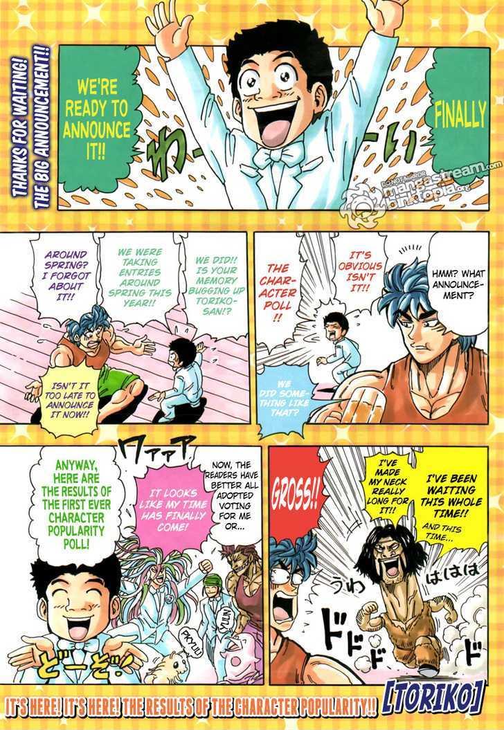 Toriko Chapter 154  Online Free Manga Read Image 1