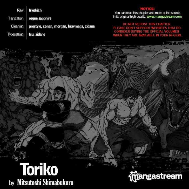 Toriko Chapter 154  Online Free Manga Read Image 4