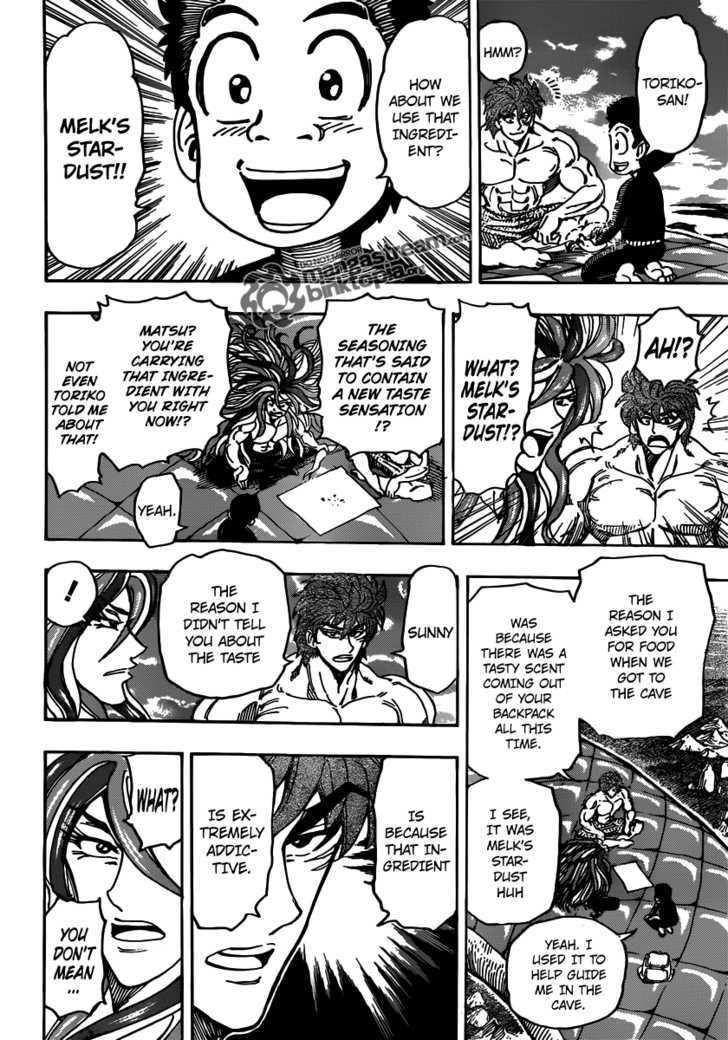 Toriko Chapter 155  Online Free Manga Read Image 13