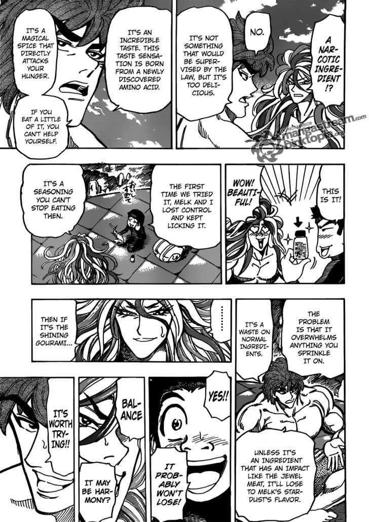 Toriko Chapter 155  Online Free Manga Read Image 14
