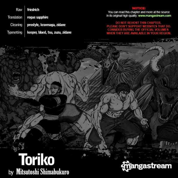 Toriko Chapter 155  Online Free Manga Read Image 2
