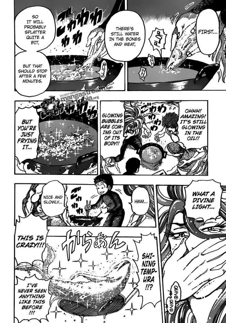 Toriko Chapter 155  Online Free Manga Read Image 7