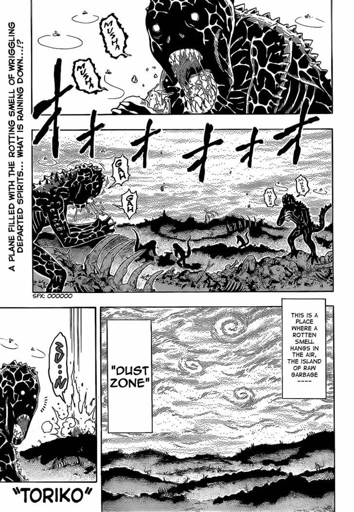 Toriko Chapter 156  Online Free Manga Read Image 1