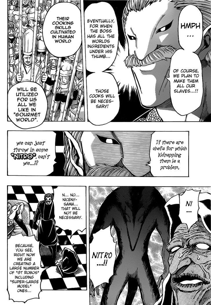 Toriko Chapter 156  Online Free Manga Read Image 11