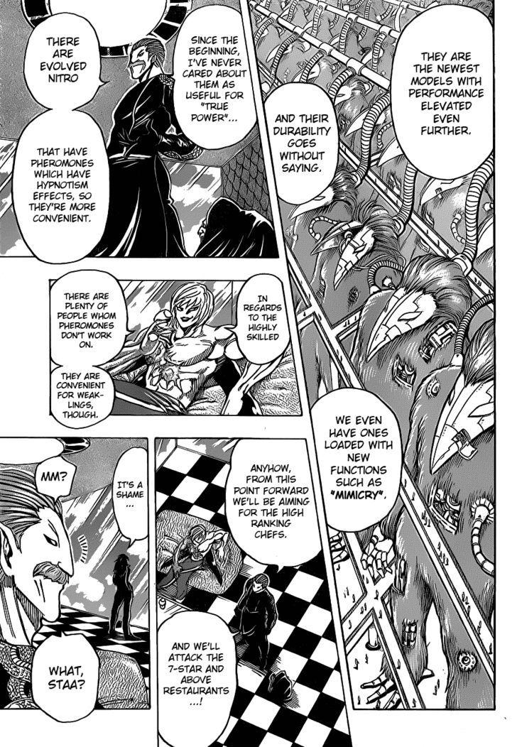Toriko Chapter 156  Online Free Manga Read Image 12