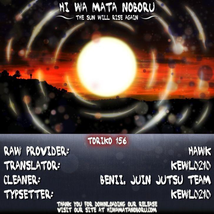 Toriko Chapter 156  Online Free Manga Read Image 19