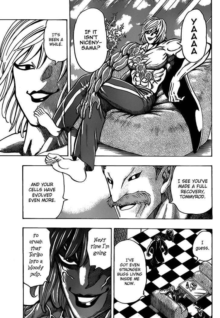 Toriko Chapter 156  Online Free Manga Read Image 8