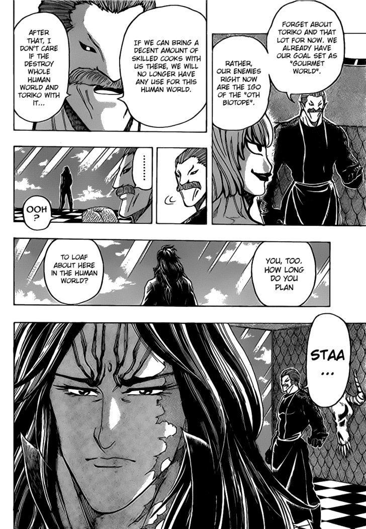 Toriko Chapter 156  Online Free Manga Read Image 9