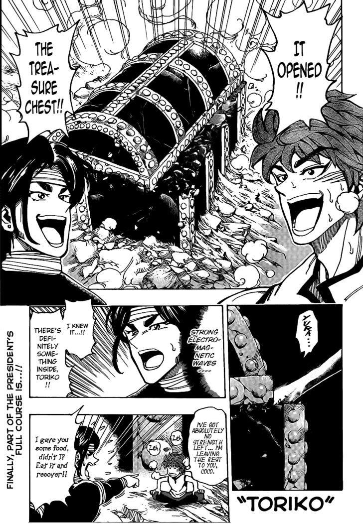 Toriko Chapter 158  Online Free Manga Read Image 1