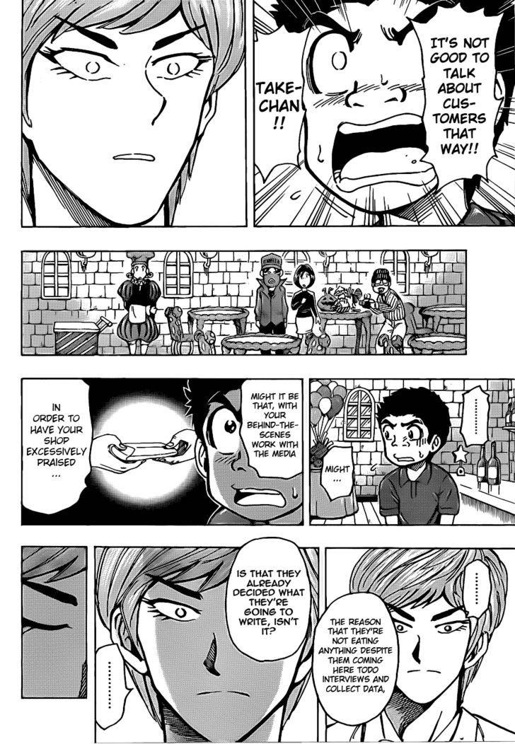 Toriko Chapter 158  Online Free Manga Read Image 10