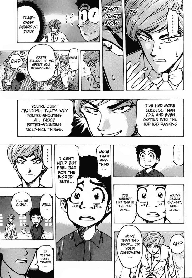 Toriko Chapter 158  Online Free Manga Read Image 13