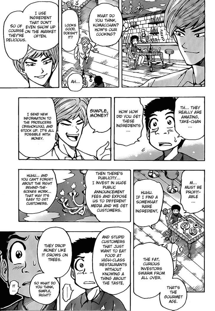 Toriko Chapter 158  Online Free Manga Read Image 9