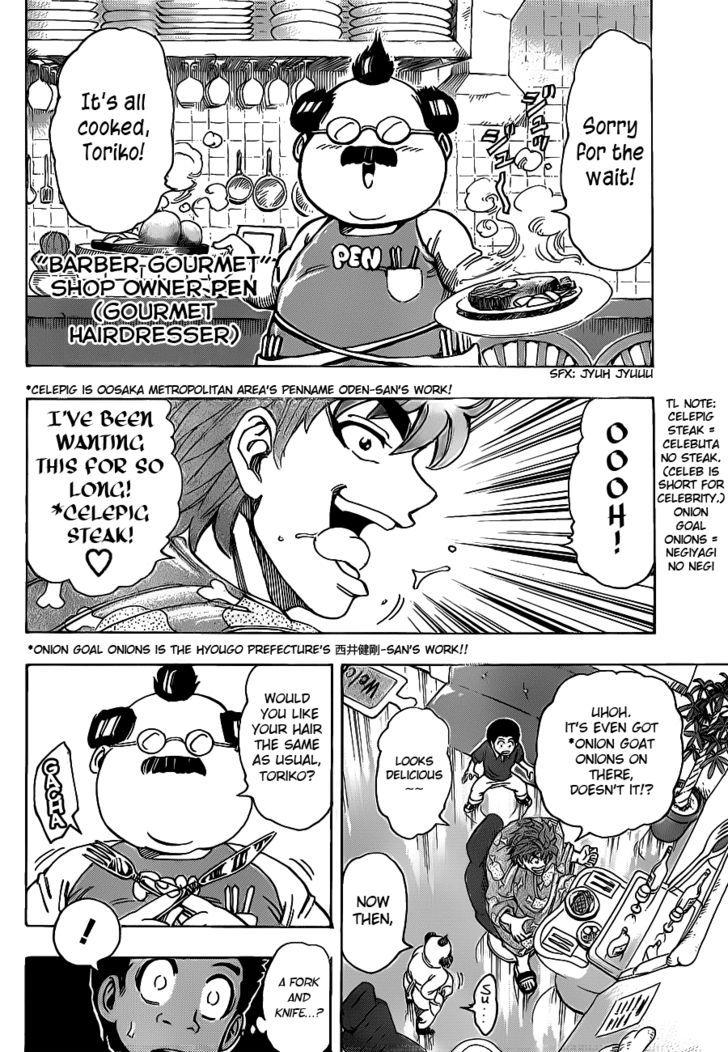 Toriko Chapter 159  Online Free Manga Read Image 6