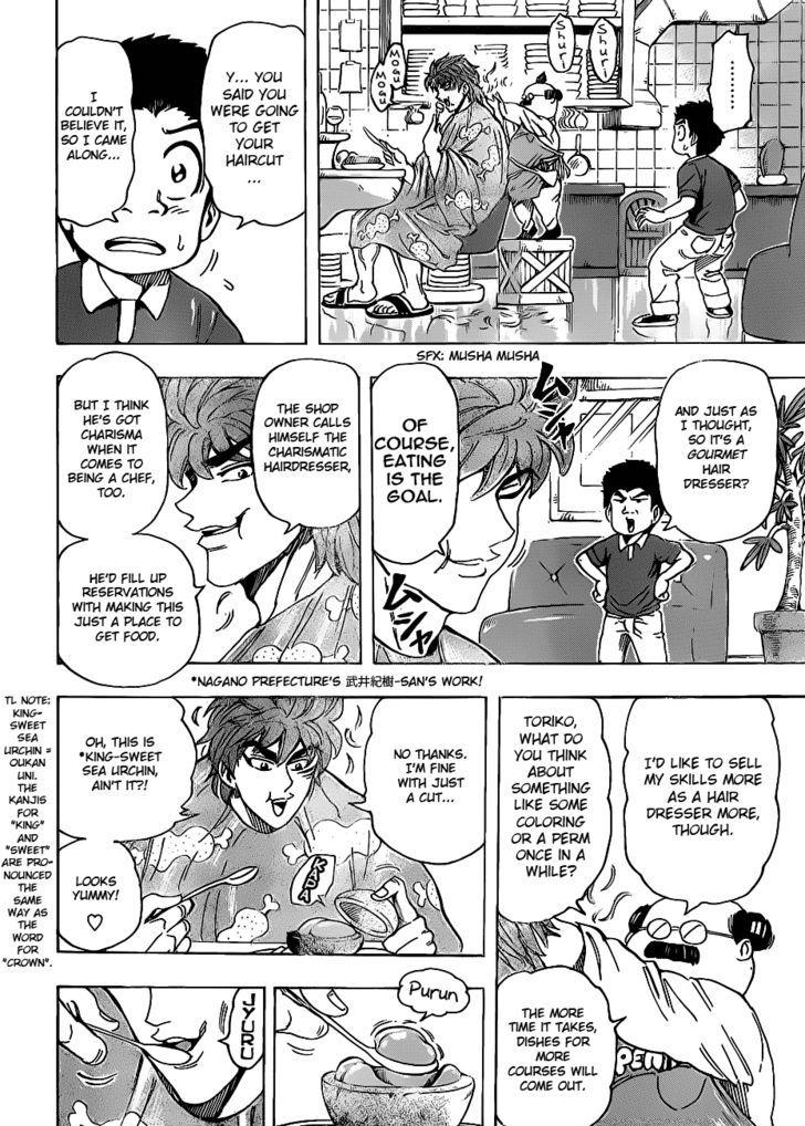 Toriko Chapter 159  Online Free Manga Read Image 8