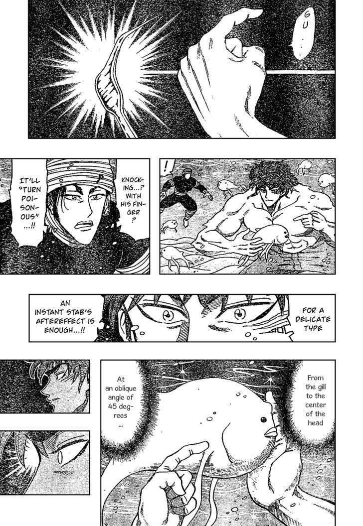 Toriko Chapter 16  Online Free Manga Read Image 11