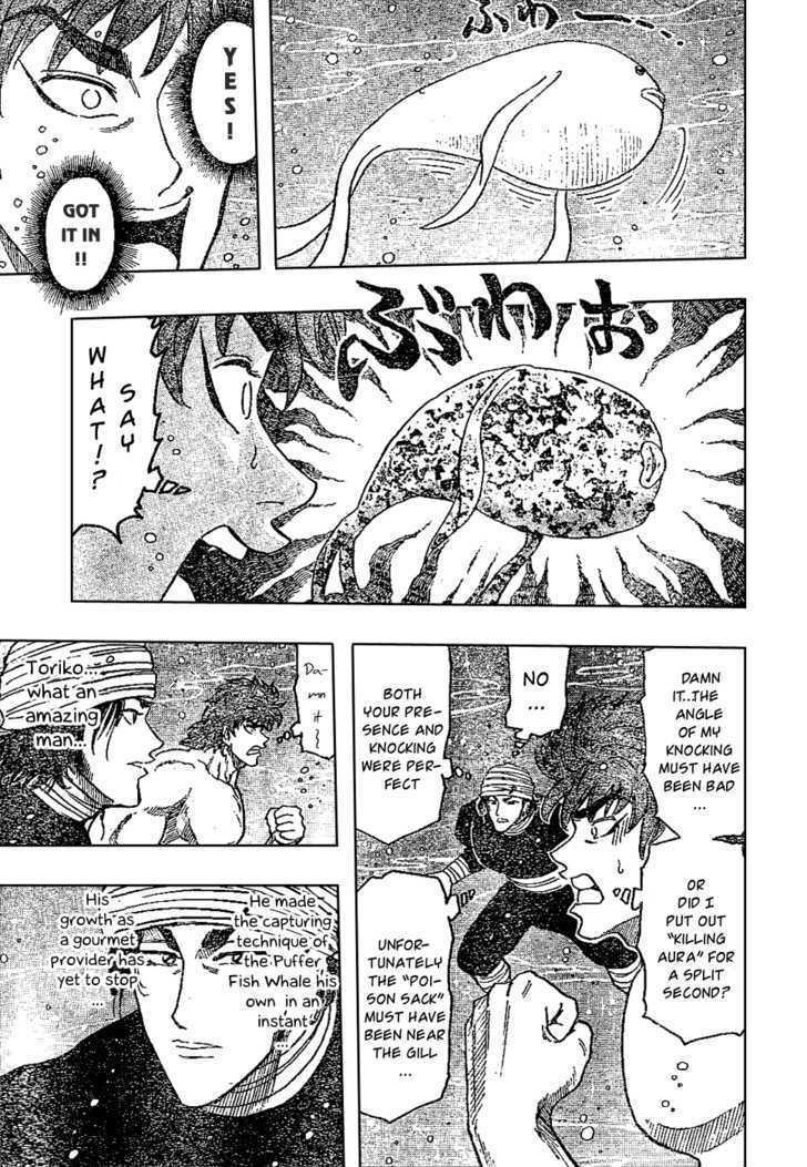 Toriko Chapter 16  Online Free Manga Read Image 13