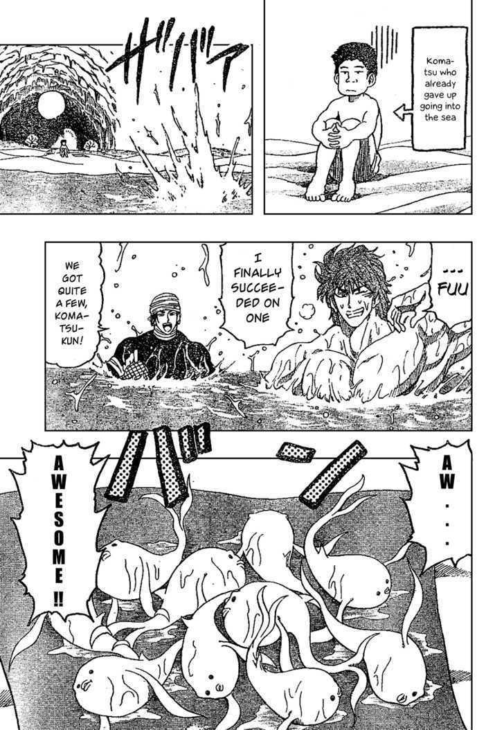 Toriko Chapter 16  Online Free Manga Read Image 15
