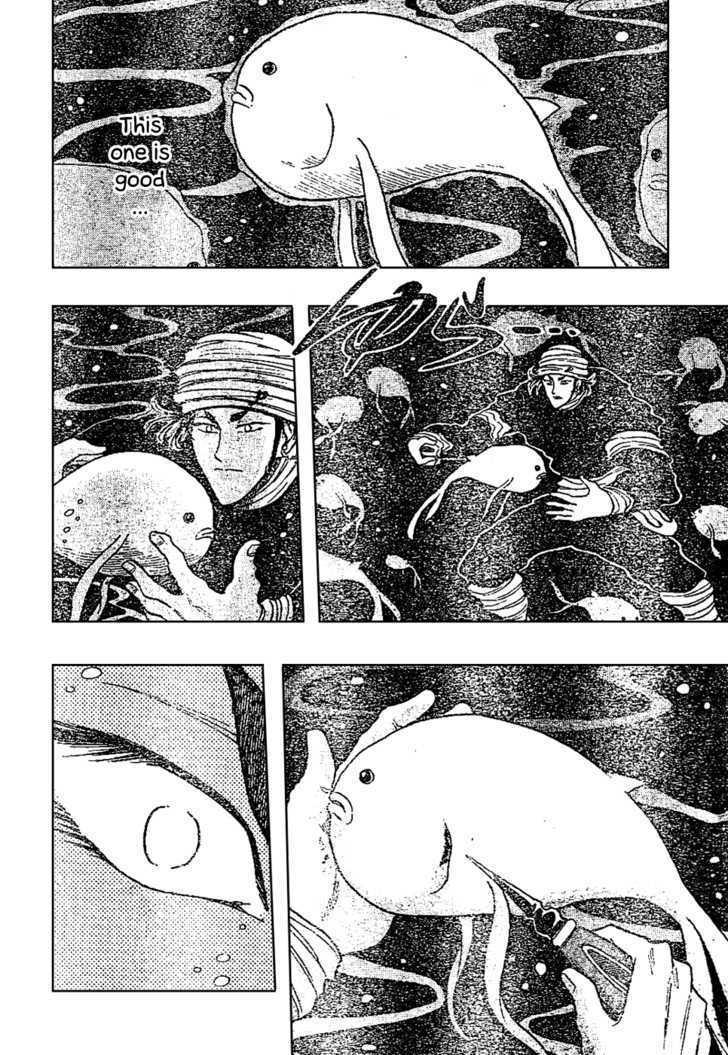 Toriko Chapter 16  Online Free Manga Read Image 4