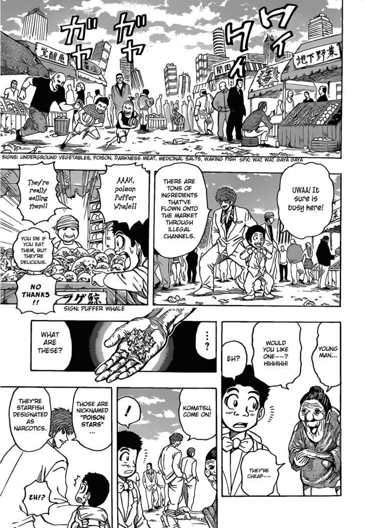 Toriko Chapter 160  Online Free Manga Read Image 14