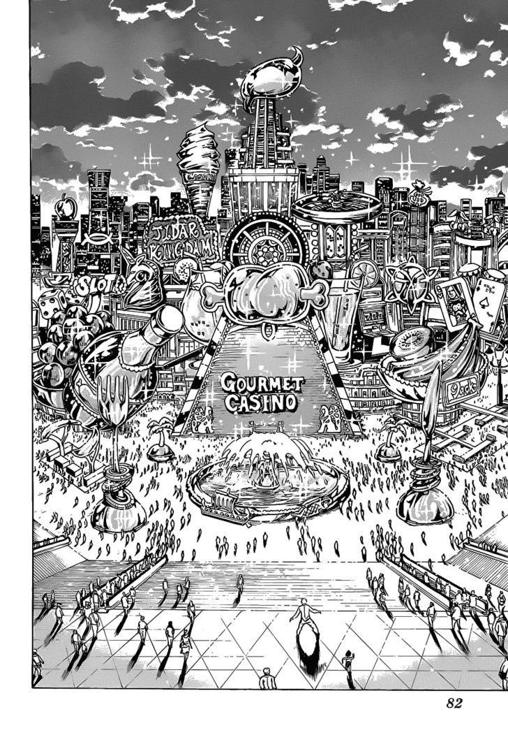 Toriko Chapter 160  Online Free Manga Read Image 17