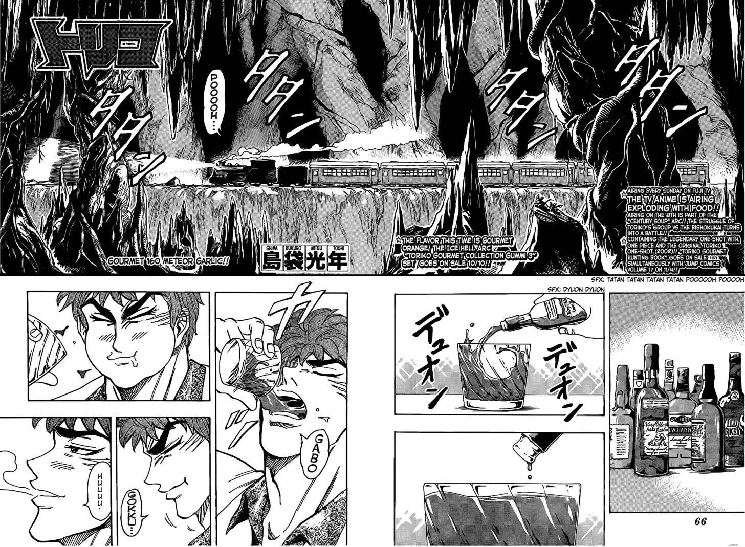 Toriko Chapter 160  Online Free Manga Read Image 2