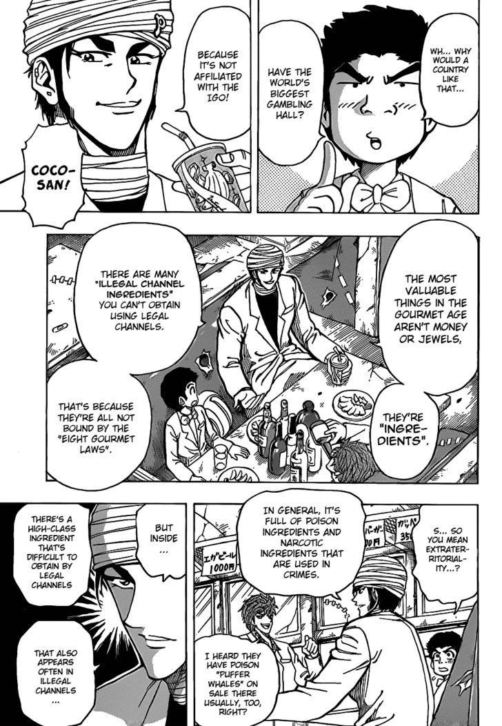 Toriko Chapter 160  Online Free Manga Read Image 4