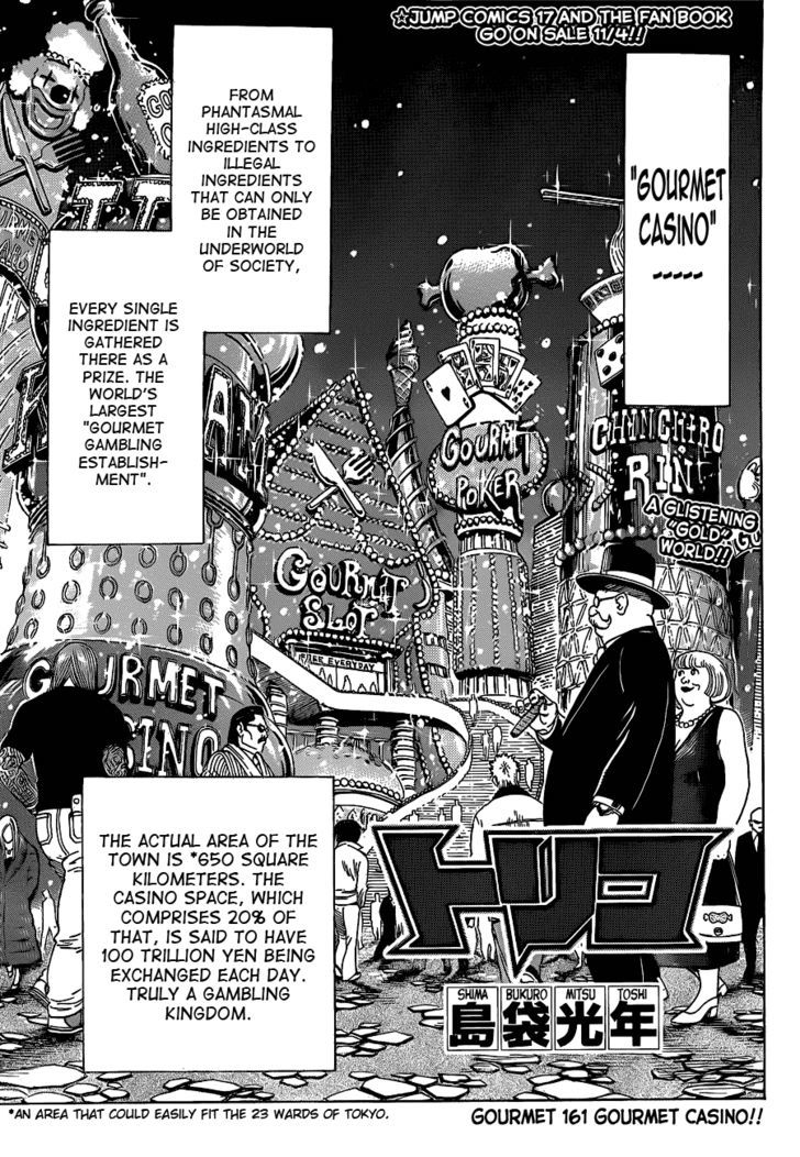 Toriko Chapter 161  Online Free Manga Read Image 1