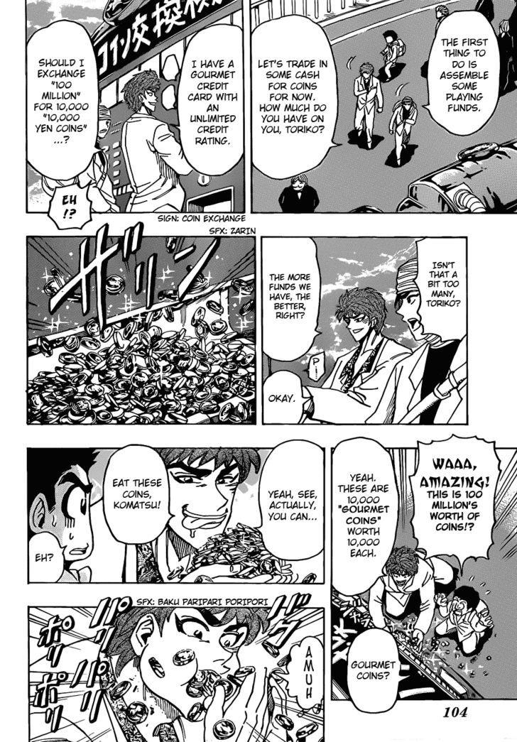 Toriko Chapter 161  Online Free Manga Read Image 15