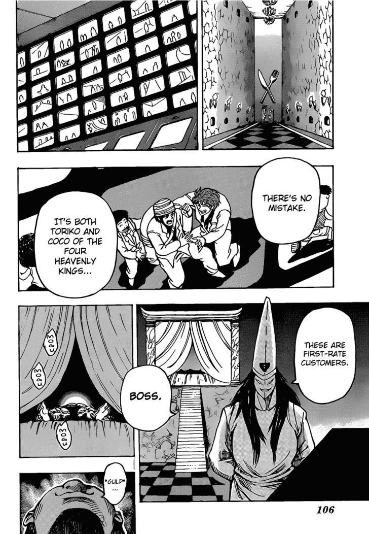 Toriko Chapter 161  Online Free Manga Read Image 17