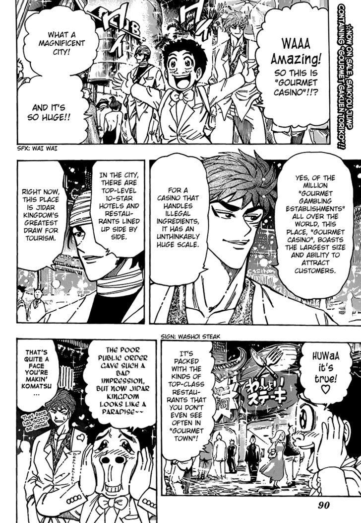 Toriko Chapter 161  Online Free Manga Read Image 2