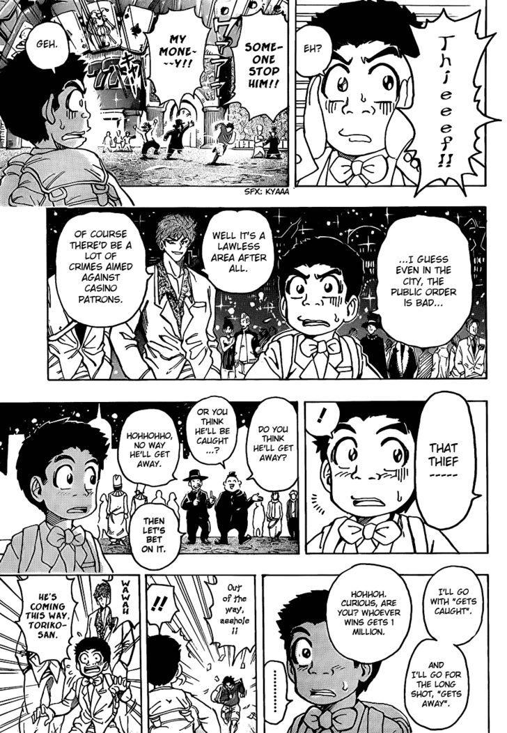 Toriko Chapter 161  Online Free Manga Read Image 3